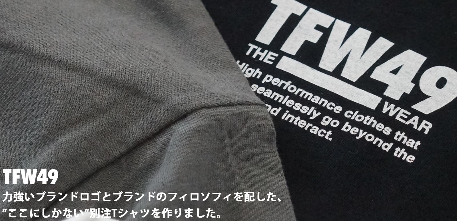 pc_topbanner12.jpg